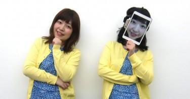 human-uber-la-extrana-tecnologia-inventada-en-japon-para-sustituir-a-personas-por-mascaras-con-pantallas-960x500